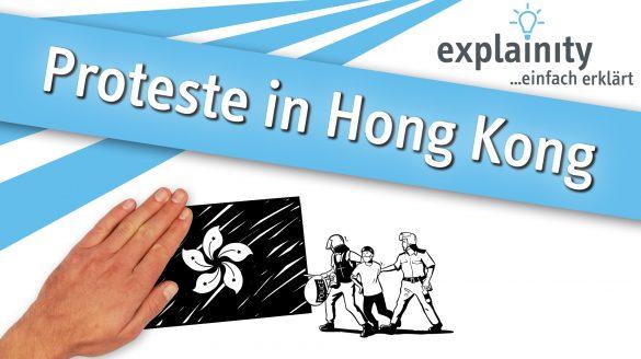 Hong Kong 2020 Explainity Thumbnail